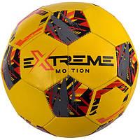 Футбольний М'яч Extreme Motion