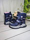 Зимові термоботинки для дівчаток від фірми Тому.m, фото 4