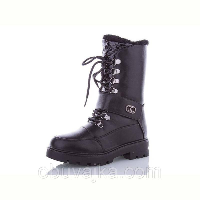 Зимове взуття оптом Модні черевики підліткові оптом від фірми GFB (рр 32-37)