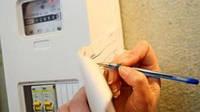 15 простых способов как экономить электроэнергию