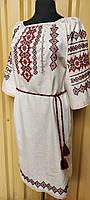 Сукня натуральний льон, ручна вишивка 025 Класика ОГ 110 см