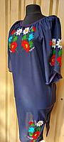 Сукня шифон ручна вишивка 023 Маки, ромашки ОГ 100 см