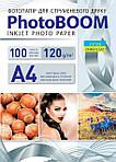 Фотобумага матовая 120 г/м2, А4, 100 листов, фото 2
