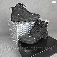 Чоловічі зимові кросівки в стилі Adidas Terrex 425 чорні з білим високі
