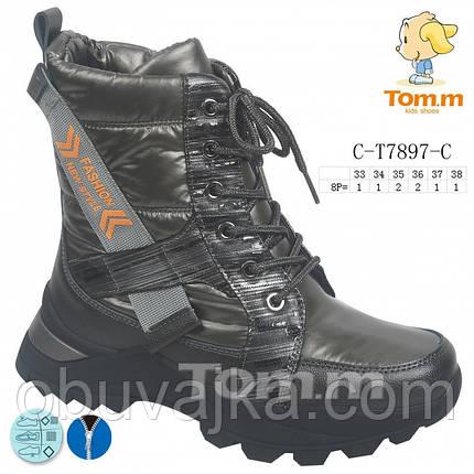 Зимняя обувь оптом Модные подростковые ботинки оптом от фирмы Tom m  (рр 33-38), фото 2