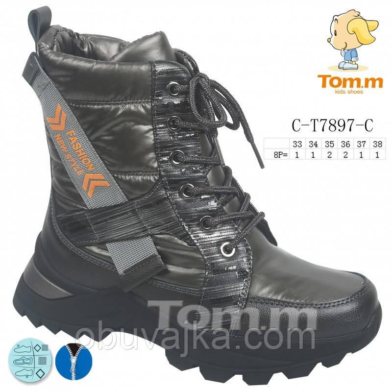 Зимняя обувь оптом Модные подростковые ботинки оптом от фирмы Tom m  (рр 33-38)