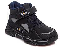 New! модные демисезонные ботинки weestep для мальчика р.27-32