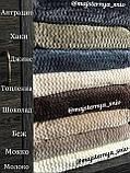Велюровый Комплект постельного белья  Волна двухсторонний Шоколадно - бежевый, фото 10