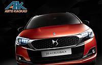 В Украине появился новый автомобильный бренд.