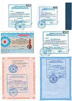 Апостиль на документы в Киеве