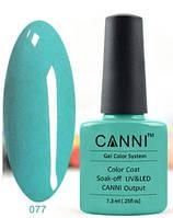 Гель лак Canni 077 (изумрудный)