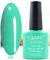Гель лак Canni 078 (светло-изумрудный)