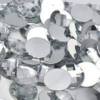 Камень клеевой круглый, 16 мм, белый (10 шт)