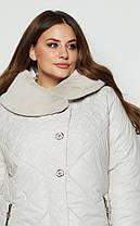 Зимний пуховик стеганное пальто цвет Молоко размерный ряд 54-64, фото 3
