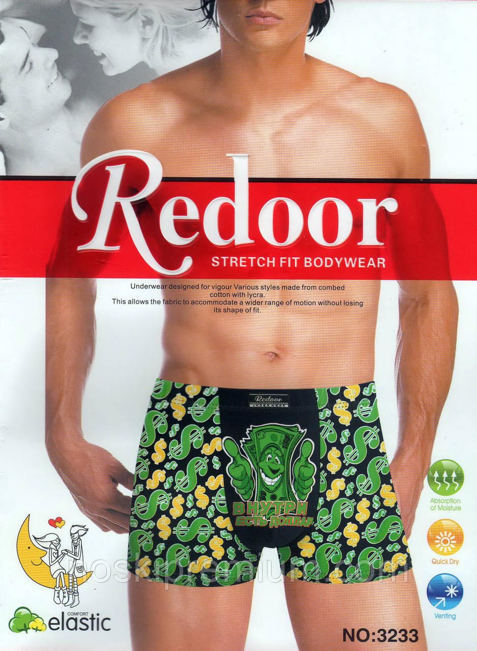 Трусы мужские боксеры х/б Redoor 3233