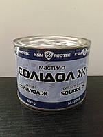 Смазка Солидол -ж гост Экстра КСМ-ПРОТЕК