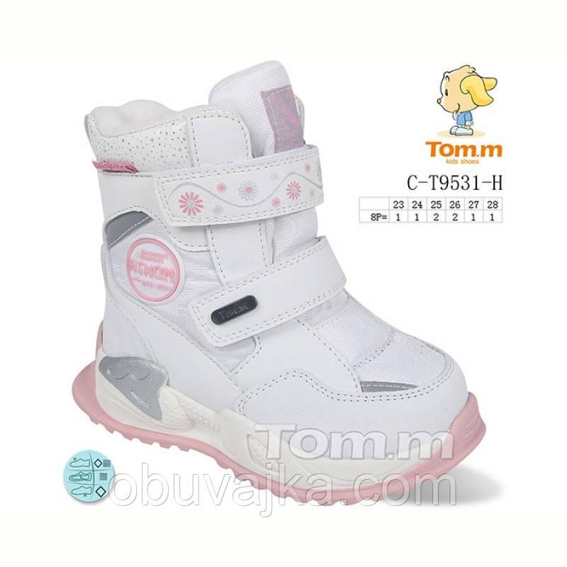 Зимове взуття оптом Дитячий термо взуття для дівчаток від фірми Tom m (23-28)