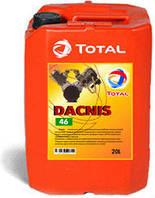 Total DACNIS VS 46 (ISO VG 46) олива компресорна (20 л)