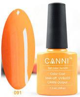 Гель лак Canni 091 (светло-оранжевый)