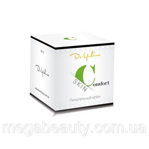 Крем питательный / Comfort-Skin cream / Dr. Yudina, 50 мл