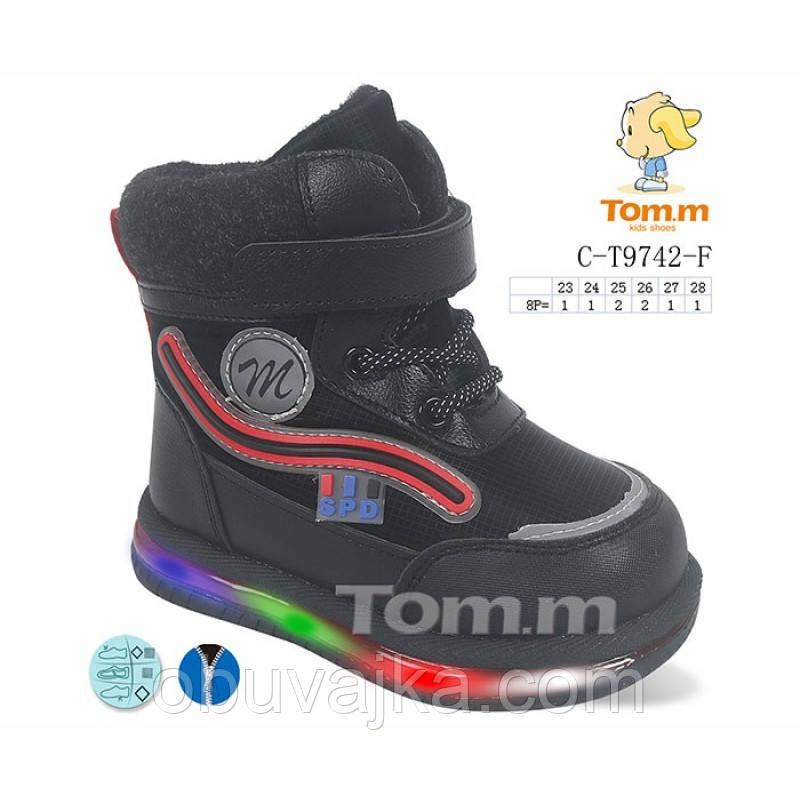 Зимове взуття оптом Дитячі дутики для хлопчиків від фірми Tom m (23-28)
