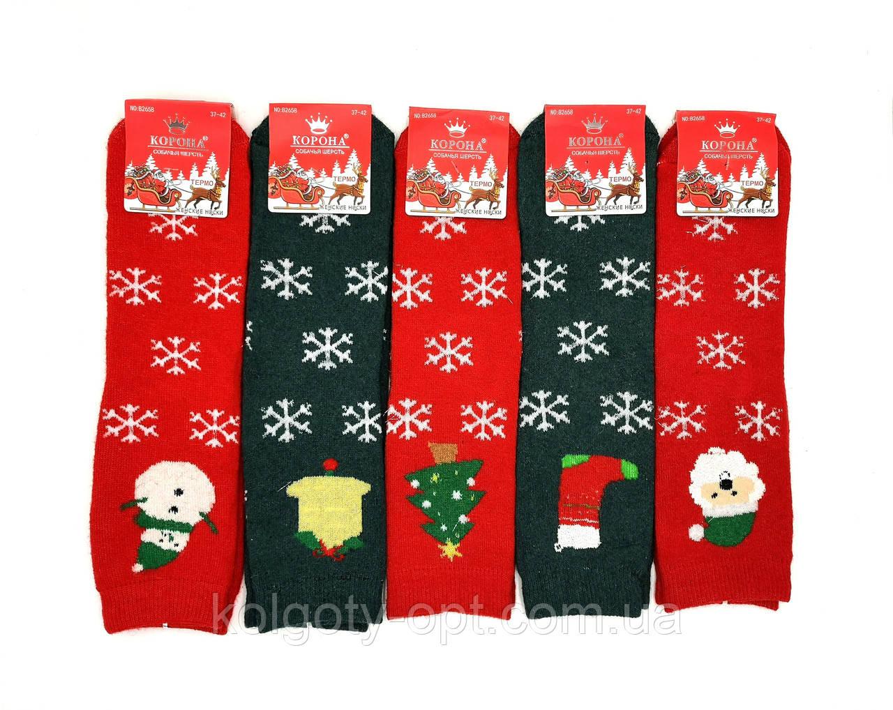 Новорічні вовняні шкарпетки 37-42