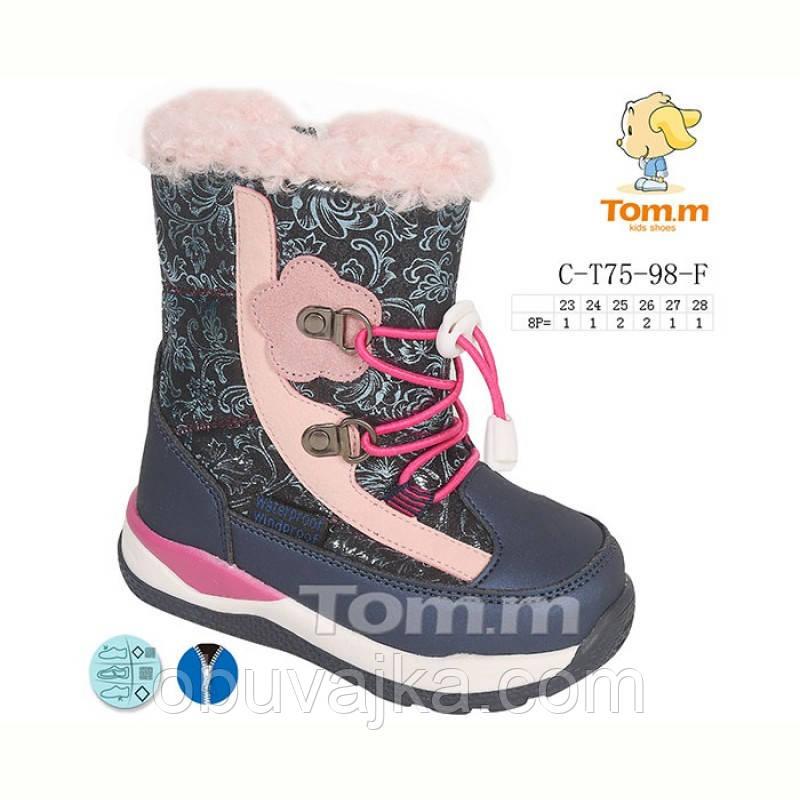 Зимняя обувь оптом Детская термо обувь для девочек от фирмы Tom m (23-28)