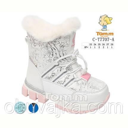 Зимове взуття оптом Дитячий термо взуття для дівчаток від фірми Tom m (23-28), фото 2