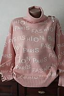 Жіноча кофточка Fashion, фото 1