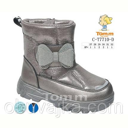 Зимове взуття оптом Дитячі зимові черевики бренду Tom m (27-32), фото 2