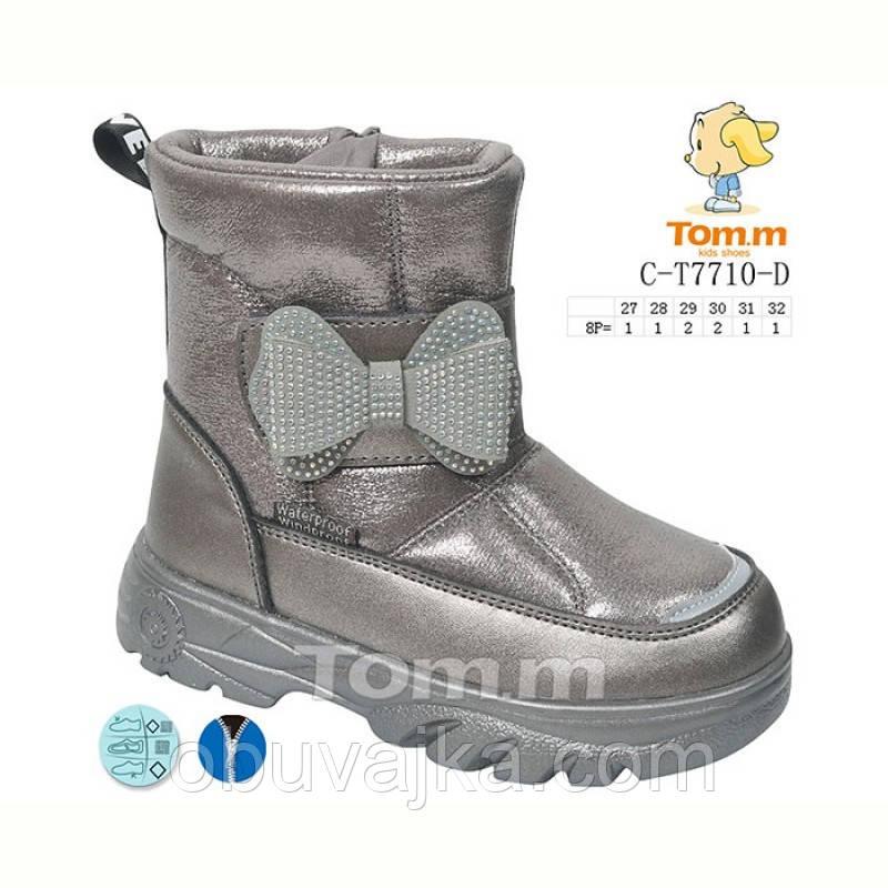 Зимове взуття оптом Дитячі зимові черевики бренду Tom m (27-32)