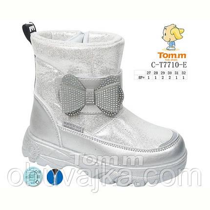 Зимняя обувь оптом Детские зимние ботинки бренда Tom m (27-32), фото 2