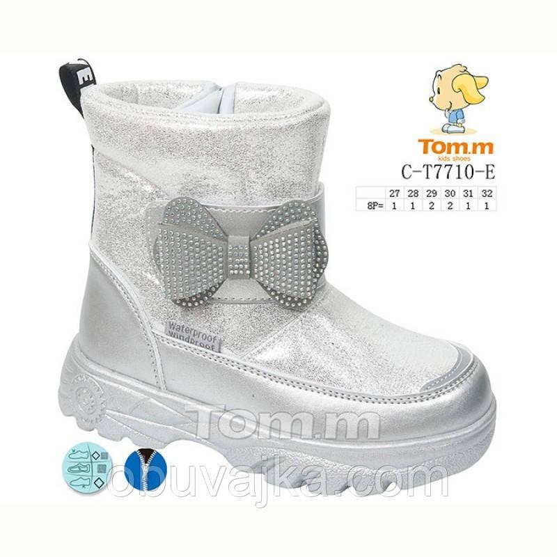 Зимняя обувь оптом Детские зимние ботинки бренда Tom m (27-32)