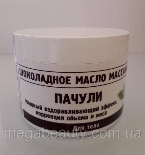 Шоколадное масло массажное на основе белого шоколада, 500 мл Shoconat
