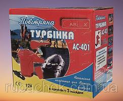 Насос електричний компресор для матраців Турбинка 12V АС 401