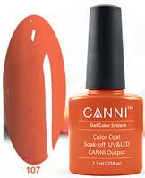 Гель лак Canni 107 (пастельный лососевый)