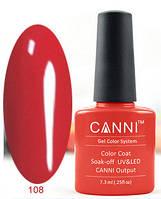 Гель лак Canni 108 (классический красный)