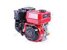 Двигун 170F — бензин (під шпонку Ø19mm) (7 к. с.)