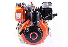 Двигун 178FE — дизель (під шпонку Ø25 мм) (6 к. с.) з електростартером