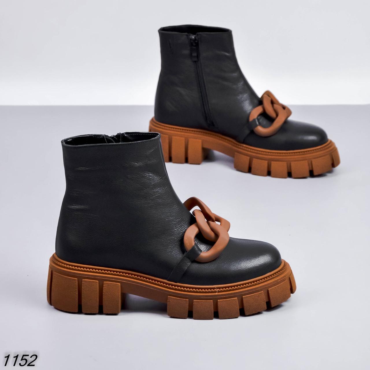 Жіночі черевики Ланцюга Колір - Чорний + коричневий Матеріал -Натуральна шкіра