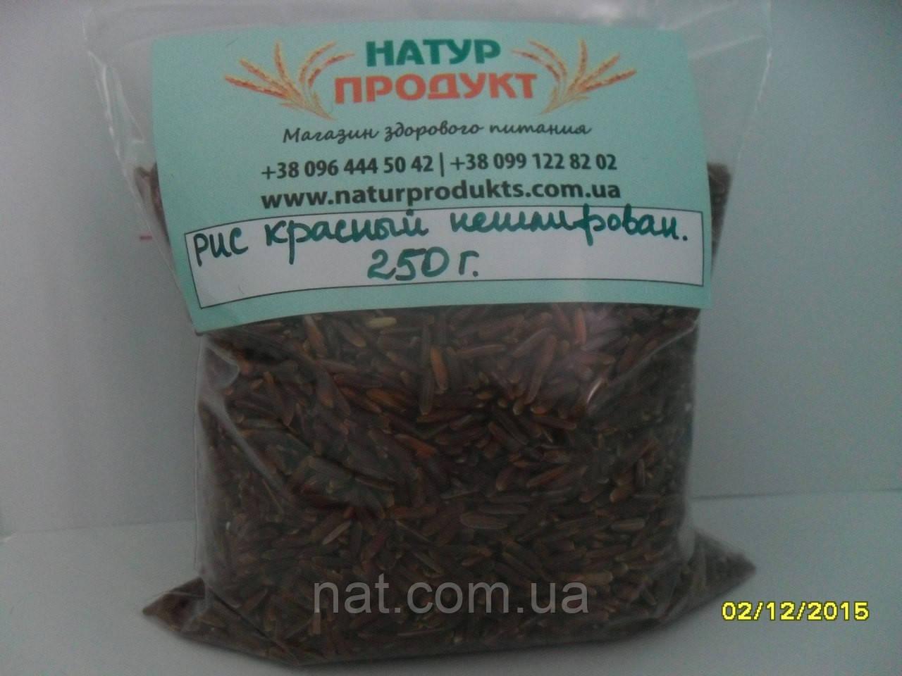 Рис красный (нешлифованый), 250 г