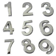 Металеві Цифри на двері квартири, номер на двері, як приклеїти цифри і де їх придбати Розмір 8см