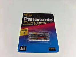 Аккумулятор Panasonic Ni-MH HR03/AAA 1.2V 750mAh блистер (2 шт)