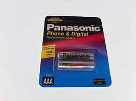 Аккумулятор Panasonic Ni-MH HR03/AAA 1.2V 1000mAh блистер (2 шт)