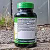 Красный дрожжевой рис Nature's Truth Red Yeast Rice 1200 мг на порцию 120 капсул, фото 2