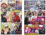 """Комікс """"Історії з Академії «Парасоля» Гейзел і Ча-Ча рятують Різдво"""", фото 4"""