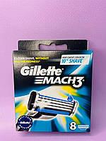Сменные картриджи для бритья (лезвия) мужские Gillette Mach3 8 шт