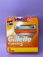 Сменные картриджи для бритья Gillette Fusion5 8 шт (цена за 1 шт)