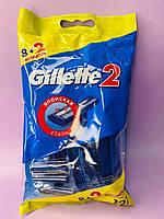 Одноразовые станки для бритья (Бритвы) мужские Gillette 2 10 шт