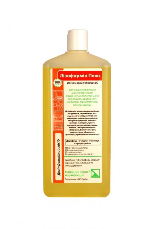 Лизоформин Плюс моющее дезсредство, 1 л